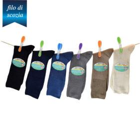 6 paia di calze corte uomo sanitarie in cotone filo di scozia mod. sanitario 4/2 – spedizione gratuita