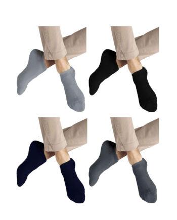 8 paia di fantasmini uomo in cotone elasticizzato mod. fantasmino – spedizione gratuita